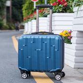 行李箱韓版卡通17寸登機箱鏡面女迷你18寸學生小拉桿箱萬向輪 NMS陽光好物