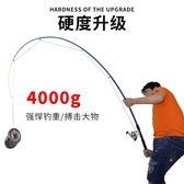 釣魚竿超硬釣魚竿海釣竿