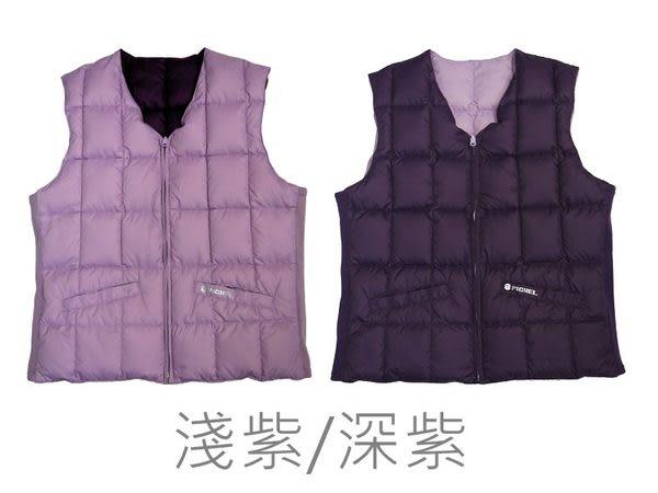 ╭OUTDOOR NICE╮億大PICKEL 雙面穿V領絨背心 淺紫/深紫 多色 內背心 保暖防寒 柔軟舒適 男女可穿