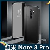 Xiaomi 小米 紅米機 Note 8 Pro 電鍍半透保護套 鏡面側翻皮套 免翻蓋 原裝同款 支架 手機套 手機殼