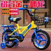 兒童自行車2-3-4-6歲男女寶寶童車12-14-16-18寸小孩子單車腳踏車igo  良品鋪子