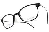 VYCOZ 光學眼鏡 DITER BLK (黑) 植粹環保簡約鏡框 # 金橘眼鏡