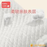 新生兒隔尿墊一次性床單護理墊子防水透氣姨媽墊尿布【小橘子】