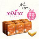 【Miss.Sugar】reDance 瑞丹絲 蠶絲凝脂白瓷面膜皂70g/顆X6