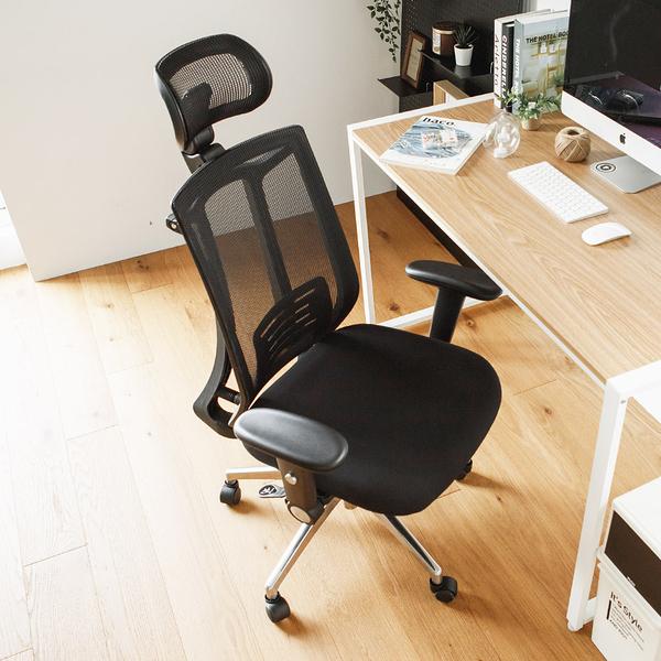 辦公椅 書桌椅 電腦椅 主管椅 椅【I0006】Dodge 人體工學高背透氣鐵腳機能椅 MIT台灣製 收納專科