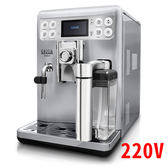 金時代書香咖啡 GAGGIA Babila全自動咖啡機220v HG7278