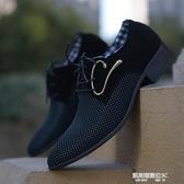 皮鞋英倫商務尖頭皮鞋青年男士韓版透氣休閒布面皮鞋潮男鞋發型師鞋子(快速出貨)