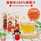養樂多 100%蘋果汁 200ml【櫻桃飾品】【31134】