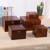 現貨五折 密碼箱 帶鎖收納盒木質證件盒桌面儲物盒子家用實木復古正方形密碼 11-30