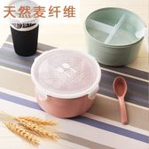 小麥秸稈泡面碗帶蓋大容量微波爐飯盒密封圓形