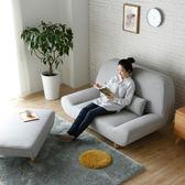 沙發2件組 6色可選 Ruhe圓潤寬敞雙人沙發+腳凳組 / 日本品牌 / H&D東稻家居