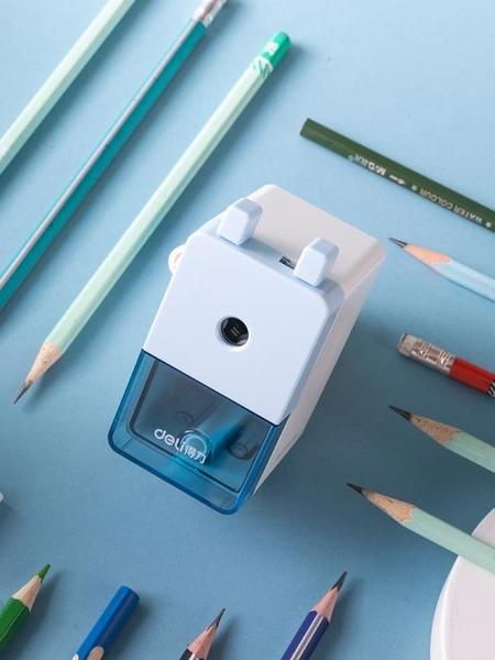 削筆器 卷筆刀兒童小學生削筆刀手動鉛筆削筆器手搖小學生鉛筆刀小型便文具 米家