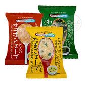 日本 COSMOS 即食湯料包 蛋花湯 海帶芽湯 洋蔥湯 湯品 隨手包 方便好攜帶