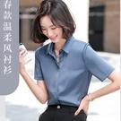 簡約防走光短袖絲滑緞面短袖襯衫[21S103-PF]美之札