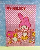 【震撼精品百貨】My Melody 美樂蒂~A4文件夾_白點_粉