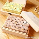 印章一盒可愛萌貓咪印章手帳裝飾 diy相冊日記 木盒裝印章大合集 酷斯特數位3c