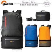 《飛翔3C》LOWEPRO 羅普 Passport Duo 都會遊俠 後背手提相機包〔公司貨〕單眼腰掛旅遊包 攝影包