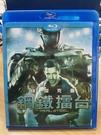 挖寶二手片-Q01-269-正版BD【鋼鐵擂台】-藍光電影(直購價)
