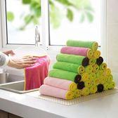 洗碗布不沾油玻璃擦手家政不掉毛擦碗強力吸水抹布毛巾灶臺清潔布   mandyc衣間