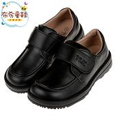 《布布童鞋》台灣製手工純黑色經典款男童皮鞋(21~24.5公分) [ K9R963D ]