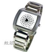 ELLE STUDIO 心型秒針手錶-白