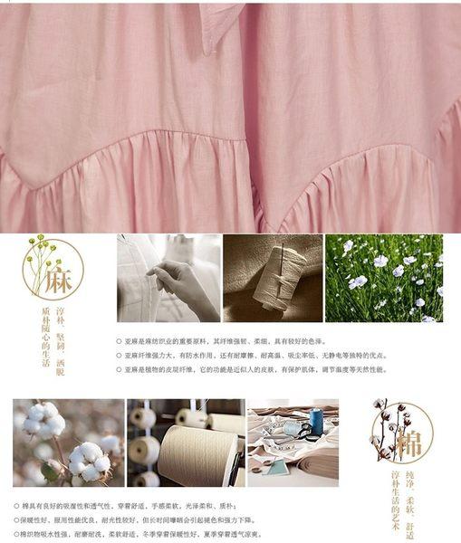 氣質優雅連身裙洋裝_【特洛衣城】BT54485