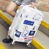 拉桿箱女正韓小清新萬向輪密碼箱學生男潮行李箱20寸24青年旅行箱WY【新店開業八八折鉅惠】
