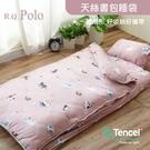 【R.Q.POLO】天絲兒童睡袋 冬夏兩用鋪棉書包睡袋 4.5X5尺(快樂時光-粉)
