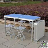 桌椅 戶外折疊桌椅套裝露營燒烤桌便攜式展業擺攤桌地推桌自駕遊休閒桌 igo城市玩家