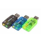 USB音效卡 免驅動外接音效卡 聲卡 Sound card 3D音效卡