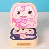 乳牙保存盒女孩男孩寶寶乳牙盒兒童換牙齒盒收藏盒生肖胎毛紀念品 aj9660『黑色妹妹』