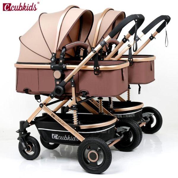 雙胞胎輕便折疊避震嬰兒手推車