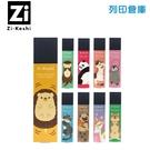 Zi-Keshi 粉嫩小動物 磁石/磁力橡皮擦/個 (圖案隨機)