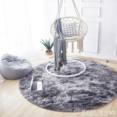 圓形地毯吊籃墊子ins風少女臥室床邊毯椅子搖椅吊椅客廳毛毯地墊 圖拉斯3C百貨