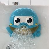 兒童洗澡沖涼玩具章魚泡泡機電動吐泡泡機兒童浴室【聚寶屋】
