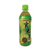 SANGARIA玄米茶500ml【愛買】