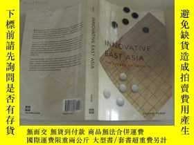 二手書博民逛書店INNOVATIVE罕見EAST ASIA11398 SHAHI