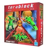 【日本KAWADA河田】Terablock迷你積木-劍龍 TBH-005
