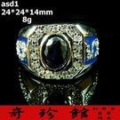 天然藍寶石戒指戒子戒圍#13~18A貨宴會-生日情人節禮物閃耀{附保證書}【奇珍館】asd1