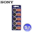 【日本大品牌SONY】CR2016 鈕扣型/水銀電池-5入