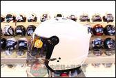 [中壢安信]SOL SL-27S SL27S 素白 安全帽 半罩式安全帽 再送好禮2選1