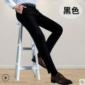 西褲男士修身黑色西裝褲商務休閒西服長褲子男寬鬆直筒職業正裝褲 韓國時尚週