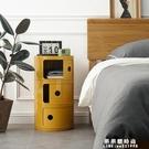 北歐ins網紅床頭櫃現代簡約白色圓形創意小櫃子迷你簡易塑料邊櫃 果果輕時尚NMS