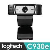 【南紡購物中心】【羅技】 Webcam C930e 視訊攝影機