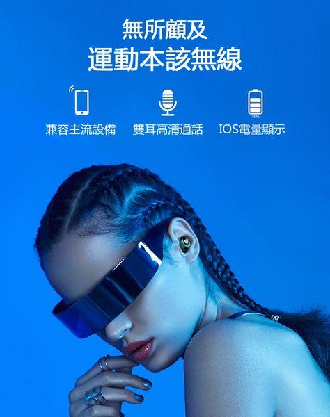 【5.0藍芽耳機/連小孩都會】雙耳無線藍牙耳機 運動耳塞式 超小迷妳隱形耳機 【SA0089】