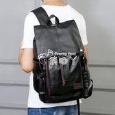 雙肩包男時尚潮流男士旅游包背包大容量PU皮包包韓版學生書包 俏腳丫