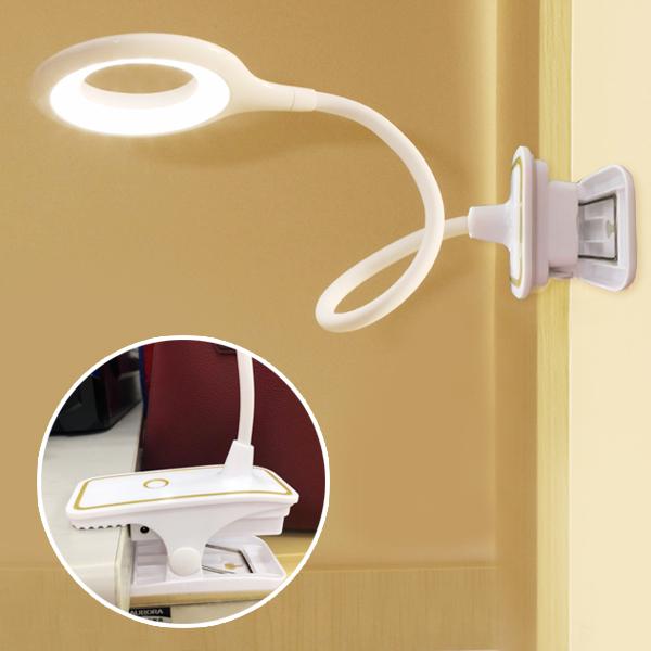 檯燈 照明燈 護眼檯燈 夾式 白光 LED 三段調光 床頭燈 小夜燈 書桌燈 彎曲蛇管 閱讀燈 台燈(80-3199)