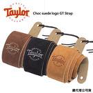 【非凡樂器】Taylor Leather Guitar Strap 麂皮絨吉他背帶/肩帶/加拿大製【寬版】