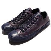 Converse 休閒鞋 Chuck Taylor All Star 低筒 深藍 黑 膠鞋 防潑水 男鞋 女鞋 【PUMP306】 153805C