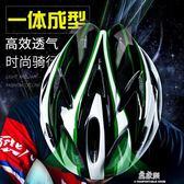 騎行頭盔男山地公路車騎行帽裝備單車輪滑自行車頭盔超輕一體成型    易家樂